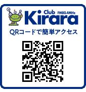 K-TAI Club kirara